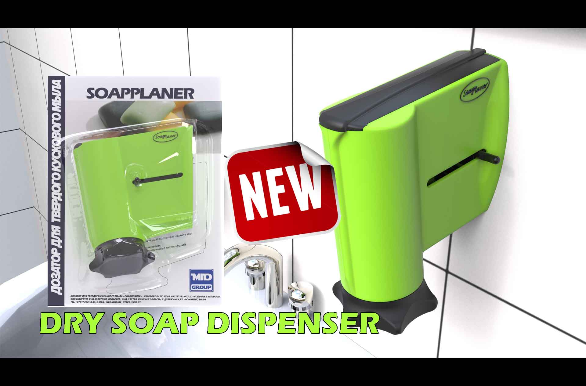 dry soap dipenser buy